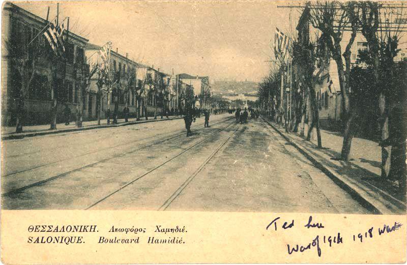 Το Σιντριβάνι της Θεσσαλονίκης – δώρο του Τούρκου Πασά στους κατοίκους της πόλης