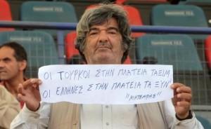 Οι Τούρκοι στη πλατεία Ταξίμ, οι Έλληνες στη πλατεία Τα…