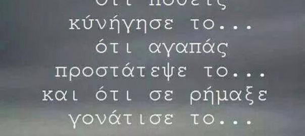 fovos