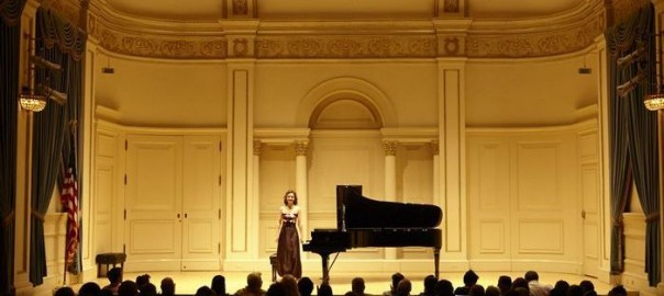 Euagelia Mitsopoullou Weill Recital Hall, Carnegie Hall