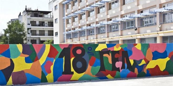 Το 18ο ΓΕΛ Θεσσαλονίκης μετονομάζεται σε «Εμμανουήλ Κριαράς»