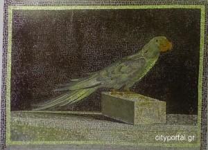 «Το ψηφιδωτό με τους παπαγάλους» - Μουσείο Περγάμου, Βερολίνο