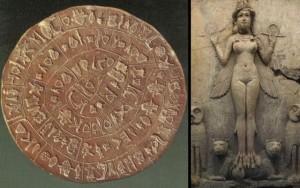 Ο δίσκος της Φαιστού ίσως υμνεί την θεά Αστάρτη..