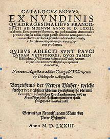 Ο κατάλογος της έκθεσης του 1573