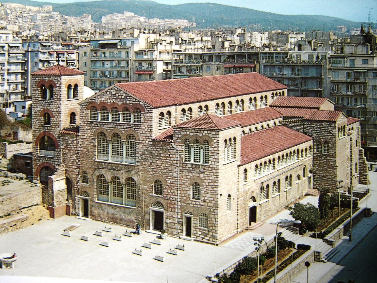 Άγιος Δημήτριος (7ος αιώνας)