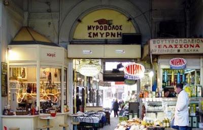 Αργύρης Μπακιρτζής: η Μοδιάνο αποφεύγει για την ώρα την κατάντια των Λαδάδικων