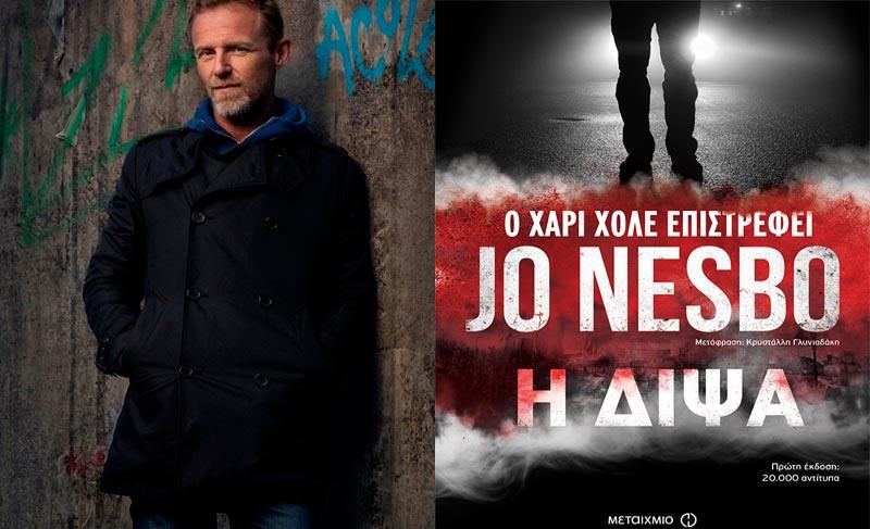 Jo_Nesbo01