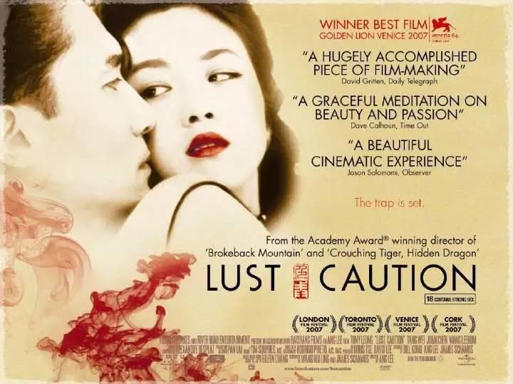 Lust, Caution, 2007