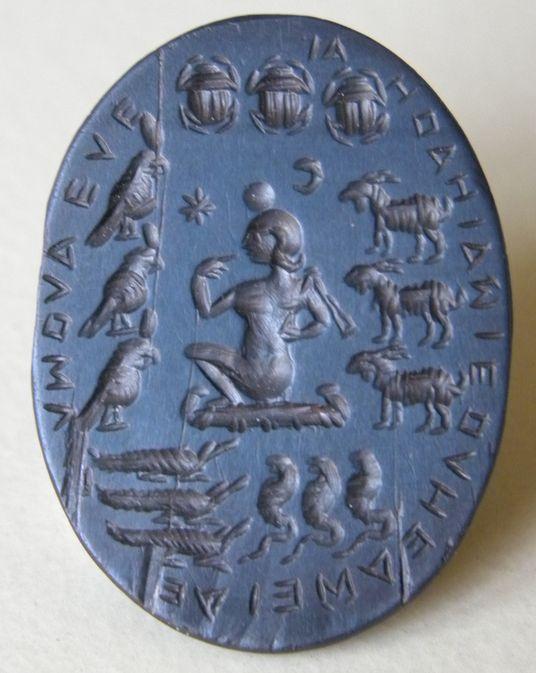 Αιματίτης «ΦΥΛΑΞ – Τα φυλακτά της ύστερης αρχαιότητας»