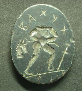 ιασπις «ΦΥΛΑΞ – Τα φυλακτά της ύστερης αρχαιότητας»