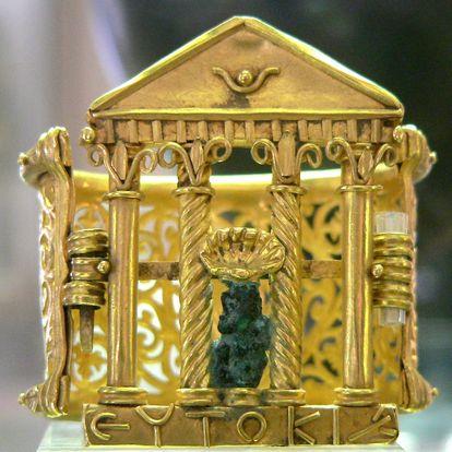 Χρυσό βραχιόλι με επιγραφή: ευτόκι. Παρίσι, Bibliothèque Nationale, Cabinet des Médailles et Antiques , Συλλογή Seyrig. 5ος αι.