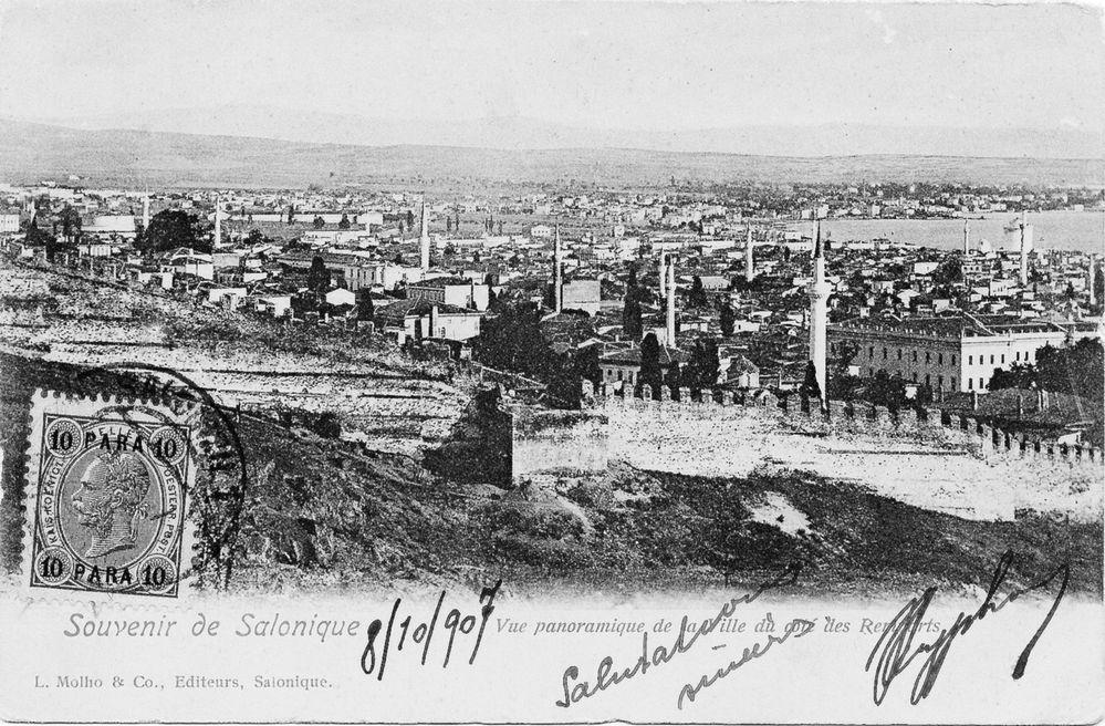 c34c4973358a H Μαργαρίτα Πατσίκα καταγράφει κάποια στοιχεία της Θεσσαλονίκης πριν την  πυρκαγιά