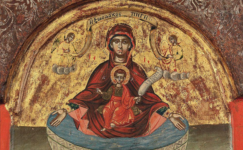 «Ιατροί ψυχών τε και σωμάτων» Επιτραπέζιο Ημερολόγιο 2018 – Σωματείο Φίλων του Μουσείου Βυζαντινού Πολιτισμού