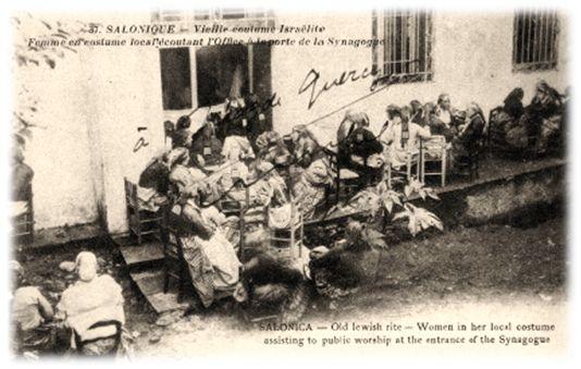 Οι συναγωγές της Θεσσαλονίκης