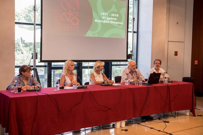 47 Φεστιβάλ Ολύμπου, Παρουσίαση Προγράμματος στη Θεσσαλονίκη
