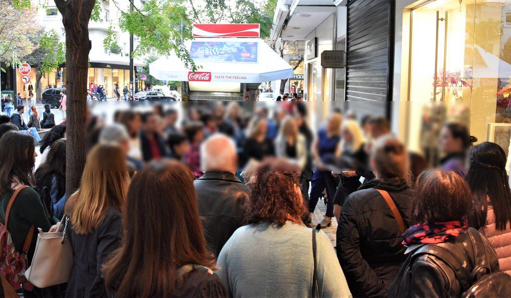 Πείνα και συσσίτια κατά την γερμανική κατοχή στη Θεσσαλονίκη