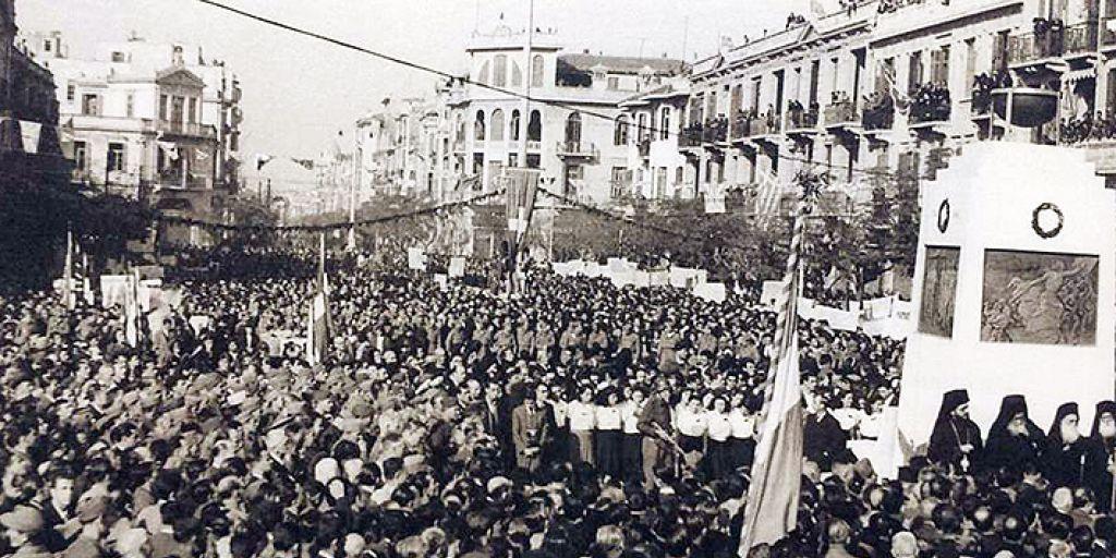 Β' Παγκόσμιος Πόλεμος.   Από το τραύμα στην επεξεργασία και την κατανόηση ενός ιστορικού γεγονότος.