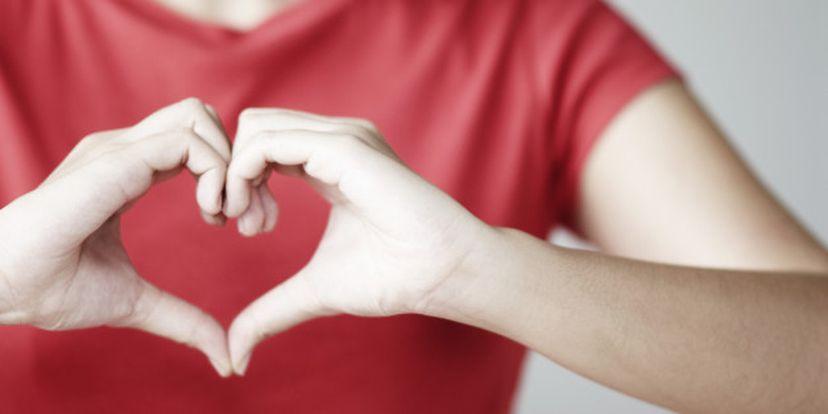 Η αυθεντικότητα της καρδιάς