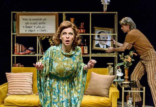 Κουμ Κουατ στο Θέατρο της ΕΜΣ | κριτική