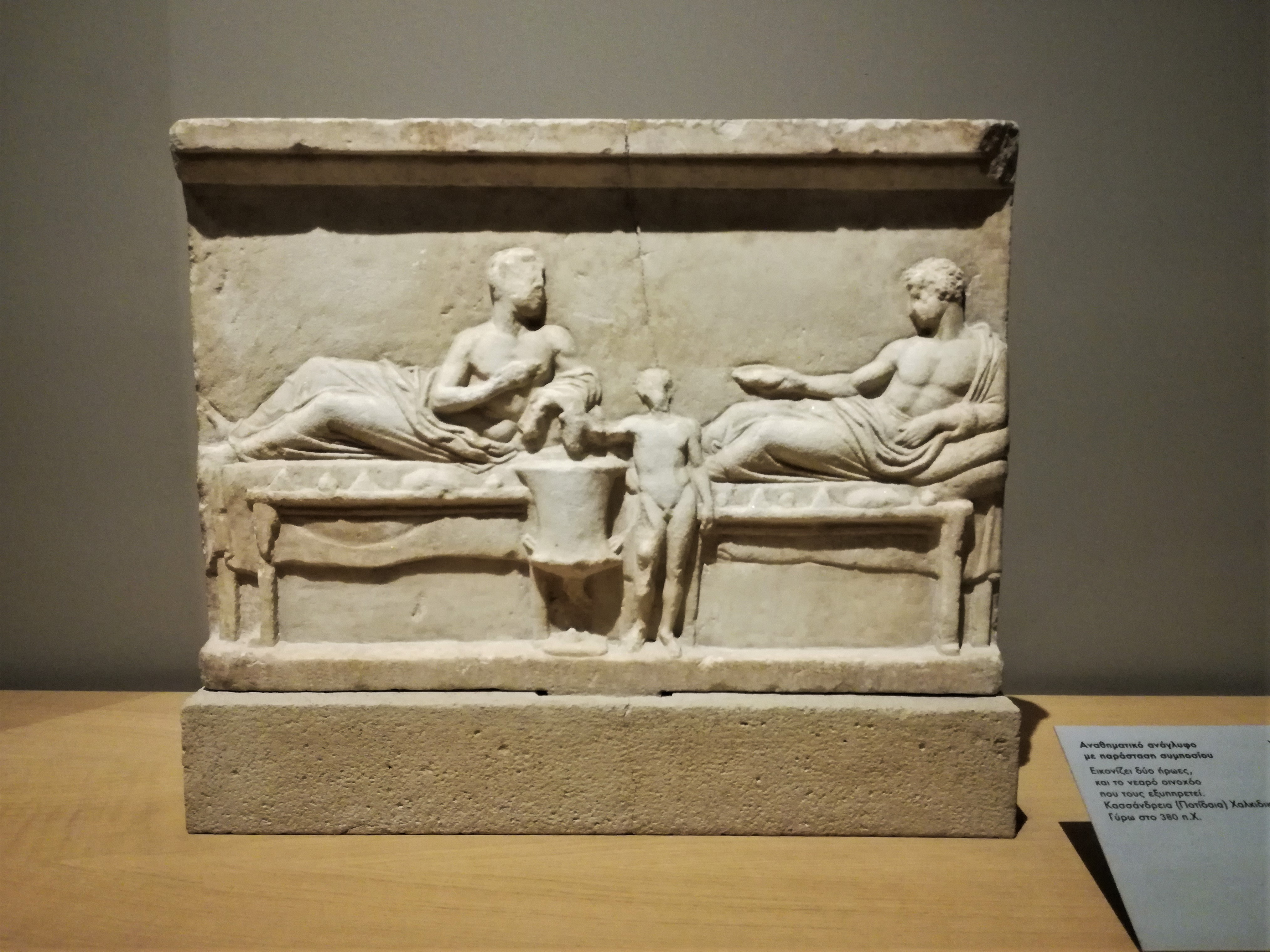 Κρασί, ο καθρέπτης των ανθρώπων, οινική περιήγηση στο Αρχαιολογικό Μουσείο Θεσσαλονίκης.