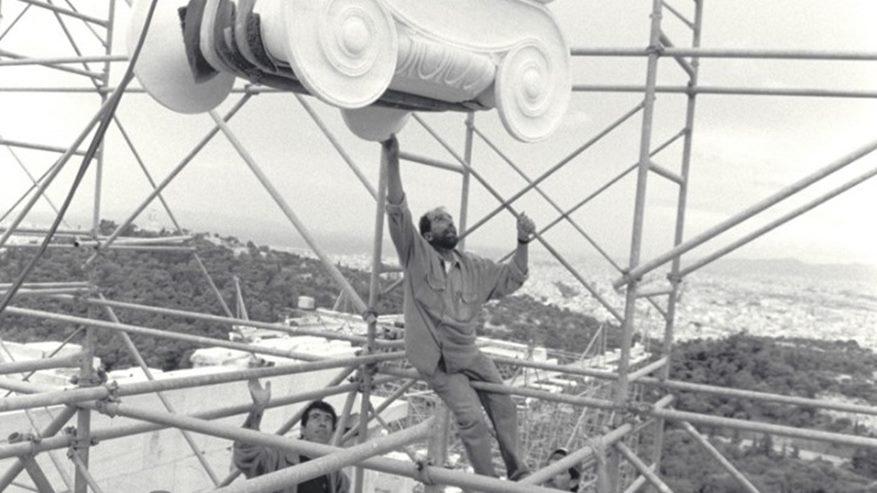 """""""Μικρές ιστορίες αναστήλωσης"""", αφηγήσεις για την αναστήλωση της Ακρόπολης"""