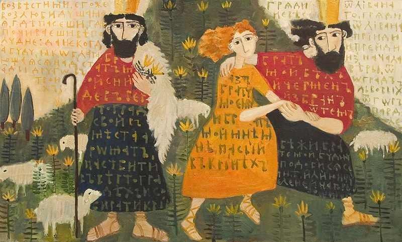 Άσμα Ασμάτων, ένα βιβλίο ύμνος για τον έρωτα στην Παλαιά Διαθήκη