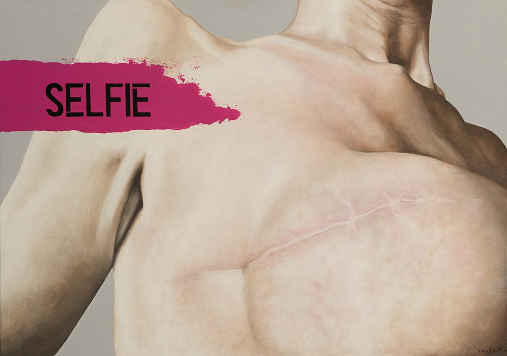 """Συγκλονιστικό  """"Selfie"""" της Χριστίνας Μιχαλοπούλου στην  Chili Art Gallery"""