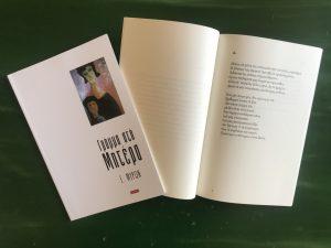 Ε. Μύρων: 'Γράμμα στη Μητέρα'