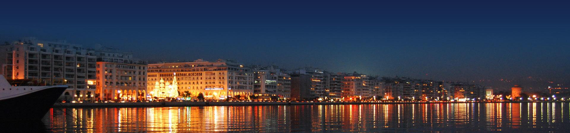 Όψεις καθημερινότητας στη Θεσσαλονίκη